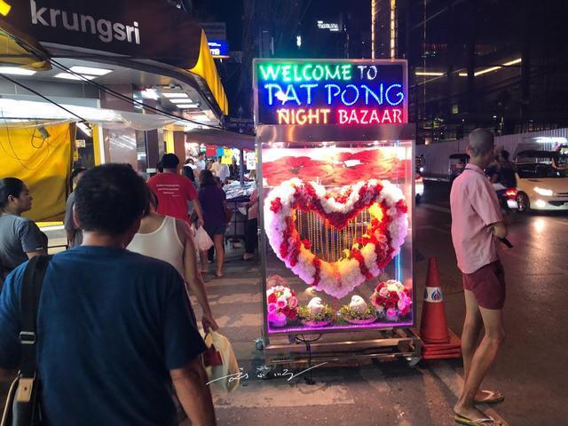 东西方文化的差异:泰国红灯区藏在夜市里,荷兰红灯区开在马路边 ... 马路,帕蓬夜市,刘小顺,东西方文化,差异 第1张图片