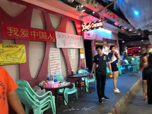 东西方文化的差异:泰国红灯区藏在夜市里,荷兰红灯区开在马路边 ... 马路,帕蓬夜市,刘小顺,东西方文化,差异 第3张图片