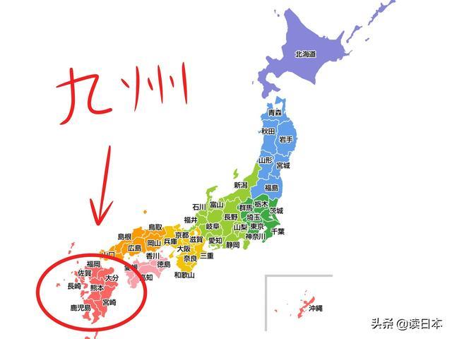 """别看日本面积不大,各个地区之间也存在""""地域黑"""" 日本,面积,各个,地区,之间 第7张图片"""