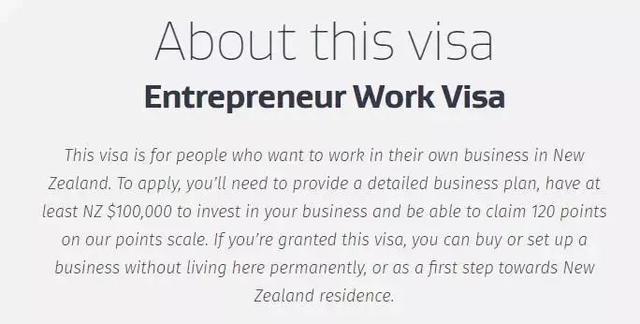 想要移民新西兰?这些新动向赶紧关注一下!附最新最全移民方式大汇总 ... 签证类别,企业家,移民部长,想要,移民 第3张图片