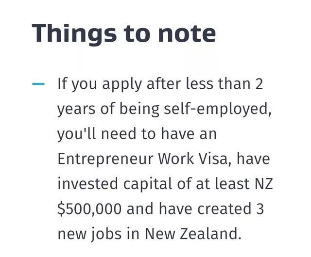 想要移民新西兰?这些新动向赶紧关注一下!附最新最全移民方式大汇总 ... 签证类别,企业家,移民部长,想要,移民 第10张图片