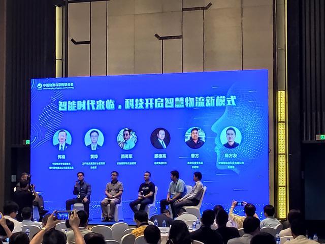 新制造、新物流,中国物流与供应链信息化大会在皖举办 云计算,科技创新,制造,物流 第2张图片