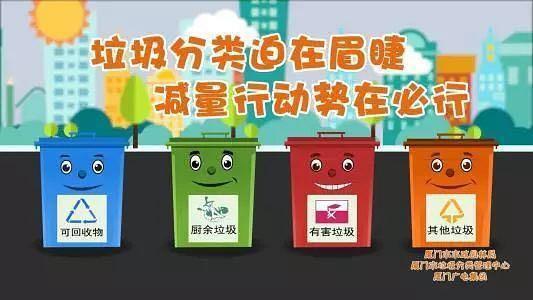 日本、美国、德国这样垃圾分类:你认为哪种更科学? 简单,垃圾分类,日本垃圾分类,日本,美国 第2张图片