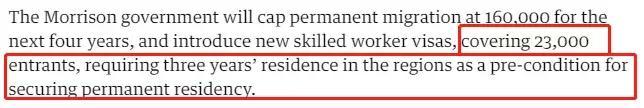 澳洲政府推出新签证,可自动转PR!然而有些人可能不高兴了 承诺,莫里森,自由党,澳洲,政府 第4张图片
