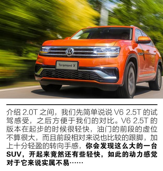"""大众首款轿跑SUV!可不仅仅是""""溜背""""那么简单…… 大众,轿跑,不仅,仅仅,那么 第4张图片"""