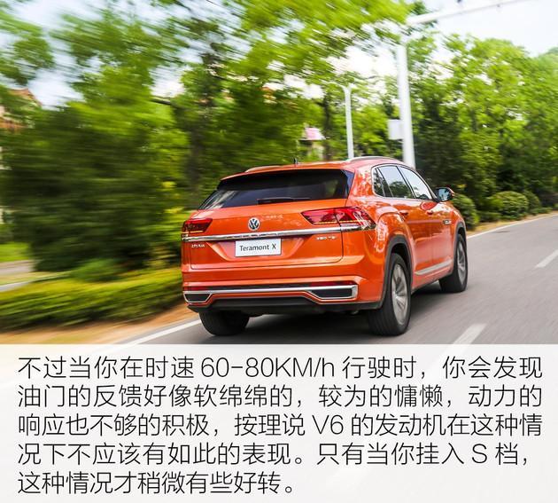 """大众首款轿跑SUV!可不仅仅是""""溜背""""那么简单…… 大众,轿跑,不仅,仅仅,那么 第5张图片"""