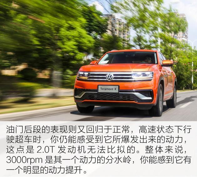 """大众首款轿跑SUV!可不仅仅是""""溜背""""那么简单…… 大众,轿跑,不仅,仅仅,那么 第6张图片"""