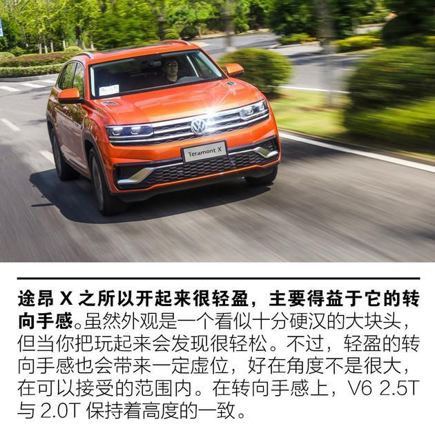 """大众首款轿跑SUV!可不仅仅是""""溜背""""那么简单…… 大众,轿跑,不仅,仅仅,那么 第9张图片"""