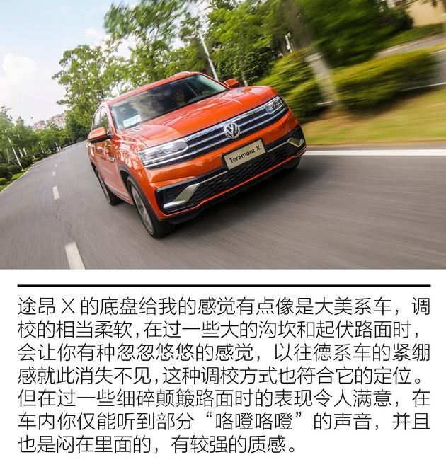 """大众首款轿跑SUV!可不仅仅是""""溜背""""那么简单…… 大众,轿跑,不仅,仅仅,那么 第11张图片"""