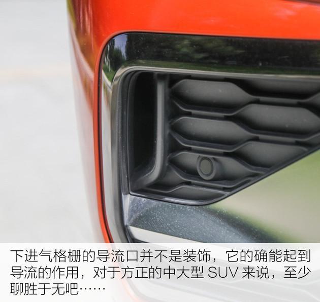 """大众首款轿跑SUV!可不仅仅是""""溜背""""那么简单…… 大众,轿跑,不仅,仅仅,那么 第13张图片"""