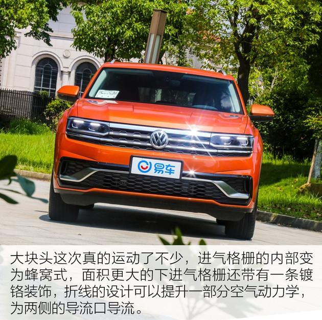 """大众首款轿跑SUV!可不仅仅是""""溜背""""那么简单…… 大众,轿跑,不仅,仅仅,那么 第12张图片"""