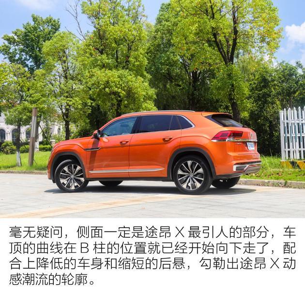 """大众首款轿跑SUV!可不仅仅是""""溜背""""那么简单…… 大众,轿跑,不仅,仅仅,那么 第15张图片"""