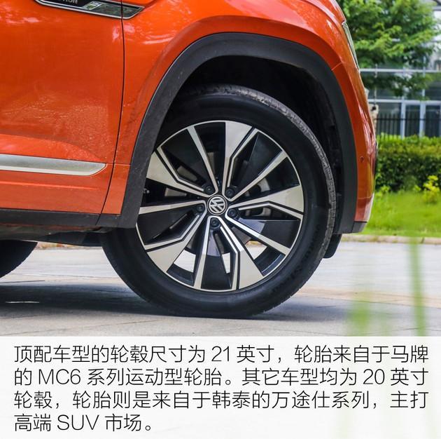 """大众首款轿跑SUV!可不仅仅是""""溜背""""那么简单…… 大众,轿跑,不仅,仅仅,那么 第18张图片"""