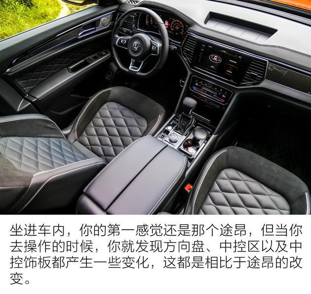 """大众首款轿跑SUV!可不仅仅是""""溜背""""那么简单…… 大众,轿跑,不仅,仅仅,那么 第19张图片"""