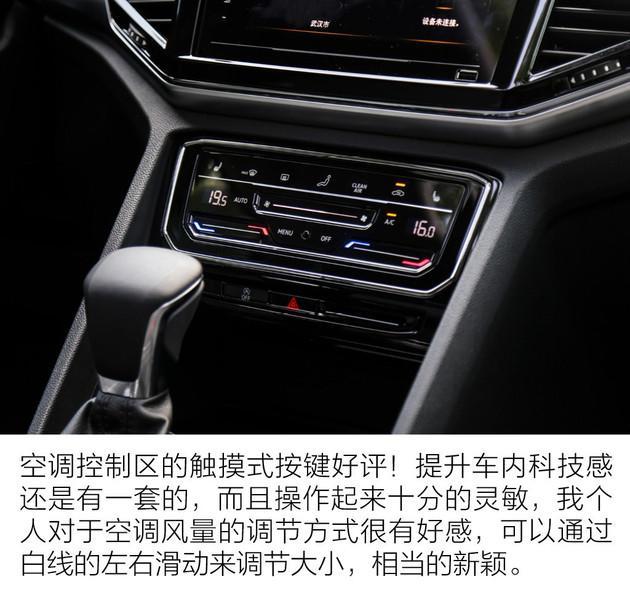 """大众首款轿跑SUV!可不仅仅是""""溜背""""那么简单…… 大众,轿跑,不仅,仅仅,那么 第20张图片"""