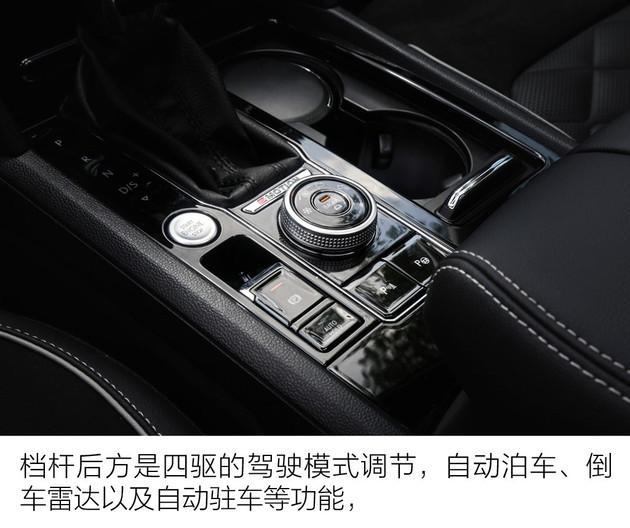 """大众首款轿跑SUV!可不仅仅是""""溜背""""那么简单…… 大众,轿跑,不仅,仅仅,那么 第24张图片"""