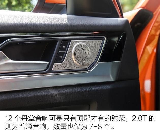 """大众首款轿跑SUV!可不仅仅是""""溜背""""那么简单…… 大众,轿跑,不仅,仅仅,那么 第25张图片"""