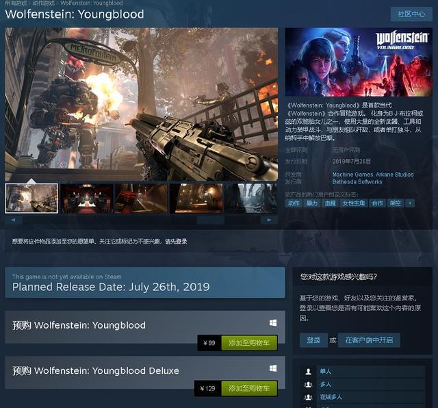 《德军总部 新血脉》PC版配置曝光,将支持NVIDIA实时光追+自适应着色技术 ... 布拉,战斗,贝塞斯达,曝光 第3张图片