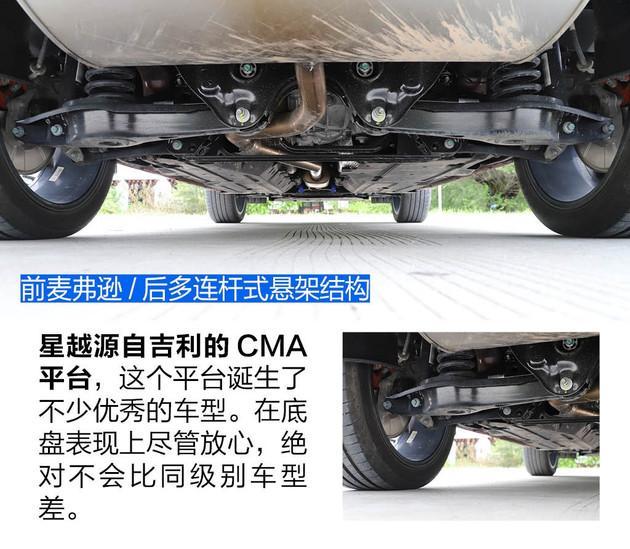 这台SUV加速像钢炮 百公里加速只要6.8秒 高原上也生龙活虎 吉利,小时,钢炮,公里,只要 第4张图片