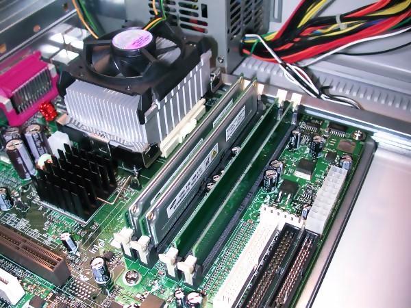 从4004到酷睿:Intel平台芯片组变迁史 平台,芯片,芯片组,变迁,现在 第6张图片