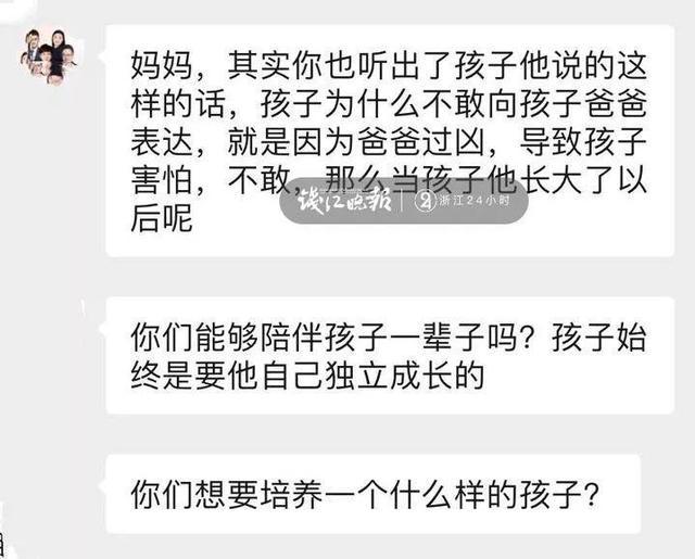 wan口连接中是什么意思_开不了口 周杰伦和女生合唱版 空间链接_女生口中的yyds是什么意思