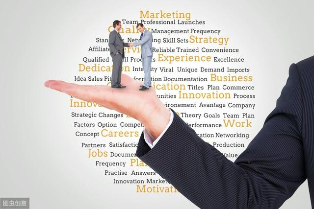 职场干货:你要重点培养的下属,必须要满足这5条硬性标准 职场,干货,重点,培养,下属 第5张图片