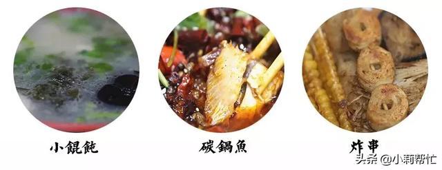 这些曾经风靡街头的美食,竟然在一个地儿就能吃全了 这些,曾经,风靡,街头,美食 第19张图片