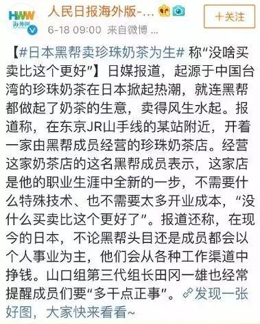 边走边洗内裤,猫额头香水...日本的奇葩发明远不止这些 海外华人资讯,同城,唐人街生活网,华人圈,中国城 第2张图片