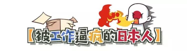 边走边洗内裤,猫额头香水...日本的奇葩发明远不止这些 海外华人资讯,同城,唐人街生活网,华人圈,中国城 第13张图片