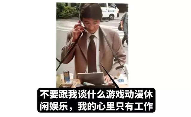 边走边洗内裤,猫额头香水...日本的奇葩发明远不止这些 海外华人资讯,同城,唐人街生活网,华人圈,中国城 第14张图片