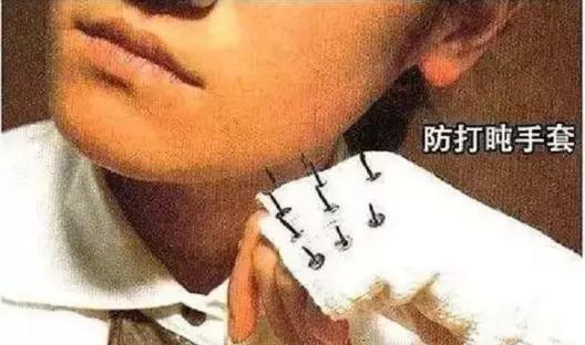 边走边洗内裤,猫额头香水...日本的奇葩发明远不止这些 海外华人资讯,同城,唐人街生活网,华人圈,中国城 第27张图片