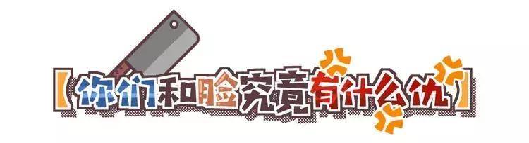 边走边洗内裤,猫额头香水...日本的奇葩发明远不止这些 海外华人资讯,同城,唐人街生活网,华人圈,中国城 第31张图片