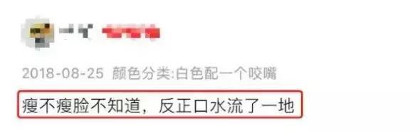 边走边洗内裤,猫额头香水...日本的奇葩发明远不止这些 海外华人资讯,同城,唐人街生活网,华人圈,中国城 第34张图片