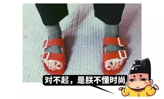 边走边洗内裤,猫额头香水...日本的奇葩发明远不止这些 海外华人资讯,同城,唐人街生活网,华人圈,中国城 第42张图片