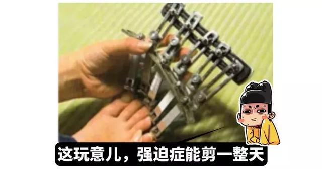 边走边洗内裤,猫额头香水...日本的奇葩发明远不止这些 海外华人资讯,同城,唐人街生活网,华人圈,中国城 第54张图片
