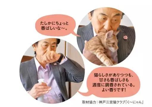 边走边洗内裤,猫额头香水...日本的奇葩发明远不止这些 海外华人资讯,同城,唐人街生活网,华人圈,中国城 第59张图片