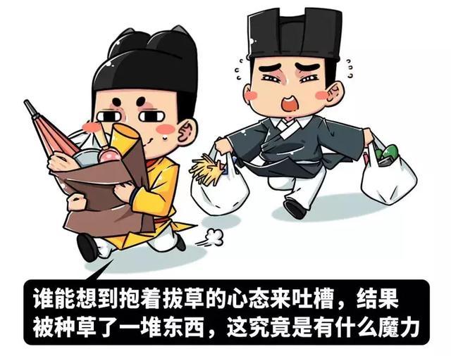 边走边洗内裤,猫额头香水...日本的奇葩发明远不止这些 海外华人资讯,同城,唐人街生活网,华人圈,中国城 第65张图片