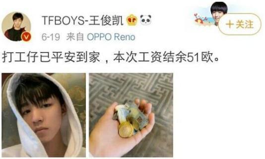 王俊凯退出《中餐厅》录制?被这个98年小哥哥取代,网友表示期待 ... 汪峰,杨紫,王俊凯,退出,《中餐厅》 第3张图片