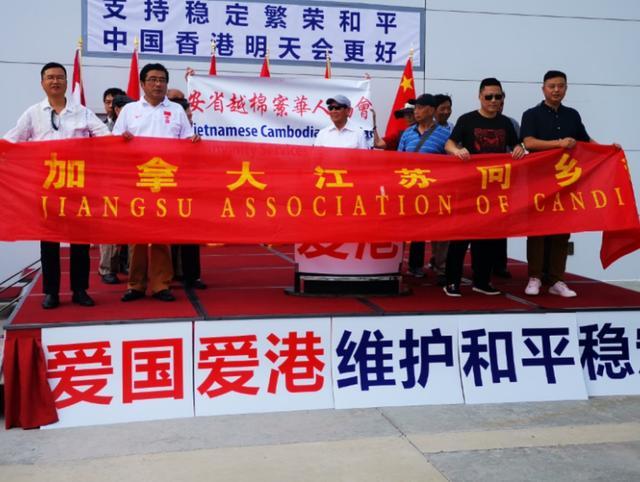 加拿大多伦多华人社区举行盛大和平集会:反对香港动乱 支持稳定繁荣和平 ... 连续,五星红旗,加拿大,多伦多,华人社区 第1张图片