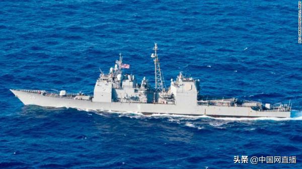 台媒:今年以来 台军两艘军舰长期与解放军两艘护卫舰海峡中线对峙 ... 台湾海峡中线,航台湾海峡,严阵以待,台媒,今年 第2张图片