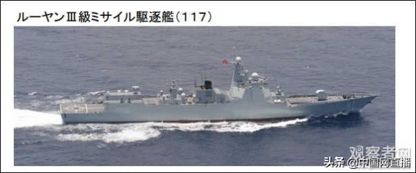 台媒:今年以来 台军两艘军舰长期与解放军两艘护卫舰海峡中线对峙 ... 台湾海峡中线,航台湾海峡,严阵以待,台媒,今年 第5张图片