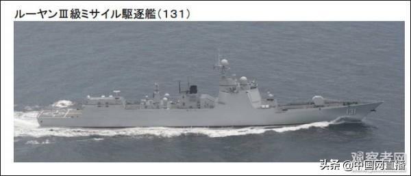 台媒:今年以来 台军两艘军舰长期与解放军两艘护卫舰海峡中线对峙 ... 台湾海峡中线,航台湾海峡,严阵以待,台媒,今年 第6张图片