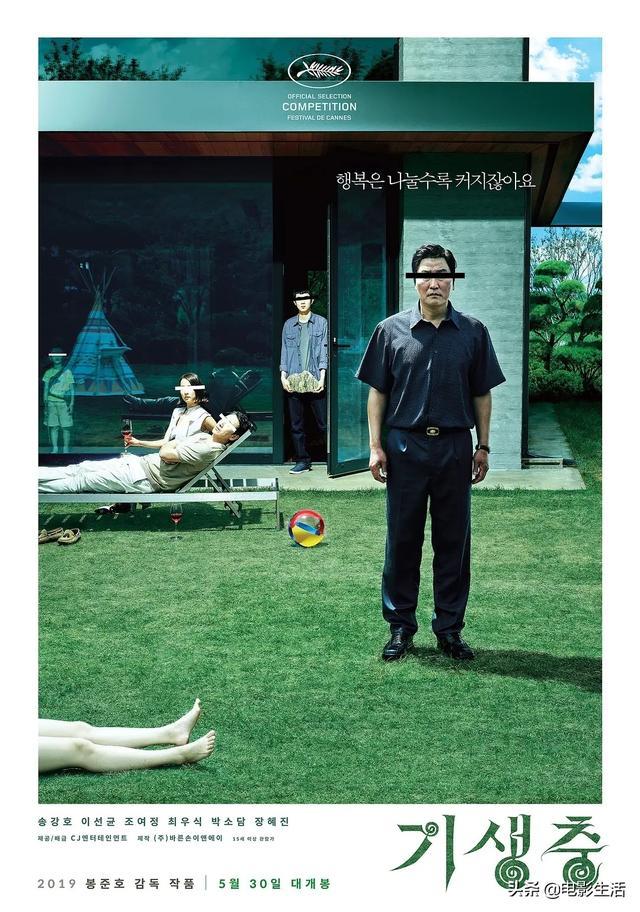 韩国每年一部爆款,《寄生虫》被封神作却仍有人喷不合格? ... 可比,观众,律师函,韩国,每年 第4张图片