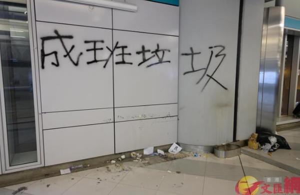 """香港暴徒用镭射照市民,遭怒斥:""""打爆你个头!"""" 来源,打爆你个头!,防暴警察,香港,暴徒 第4张图片"""