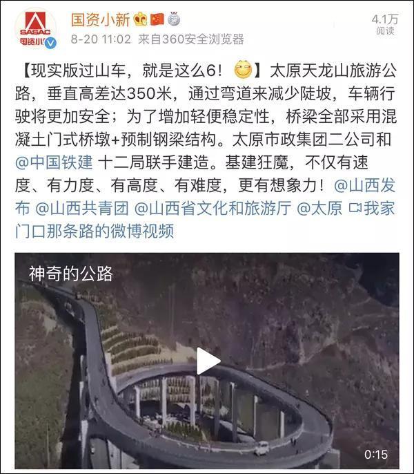 """基建狂魔又出""""惊世之作"""",外国网友炸锅了,中国网友笑而不语 ... 基建,狂魔,惊世,之作,外国 第2张图片"""