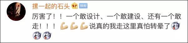 """基建狂魔又出""""惊世之作"""",外国网友炸锅了,中国网友笑而不语 ... 基建,狂魔,惊世,之作,外国 第10张图片"""