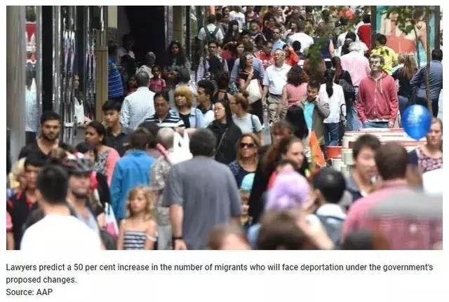 澳洲移民驱逐法:这些华人或无辜被遣返,尤其是女性 澳洲,澳洲移民,移民,驱逐,这些 第9张图片