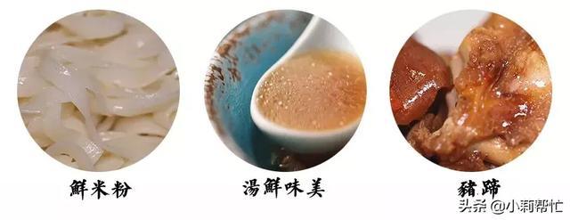 吃出声音才有灵魂,这碗米粉的招式有点xuan 声音,灵魂,米粉,招式,有点 第20张图片