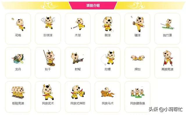 时间表来了!郑州地铁、公交将延长运营至24时 郑州地铁,延长,公交,时间表,郑州 第10张图片