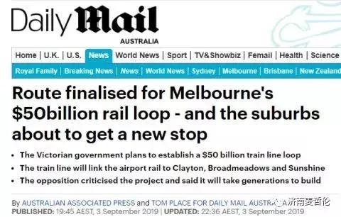 重磅!墨尔本$500亿郊区铁路环线项目确定了 墨尔本,郊区,铁路,铁路环线,环线 第6张图片